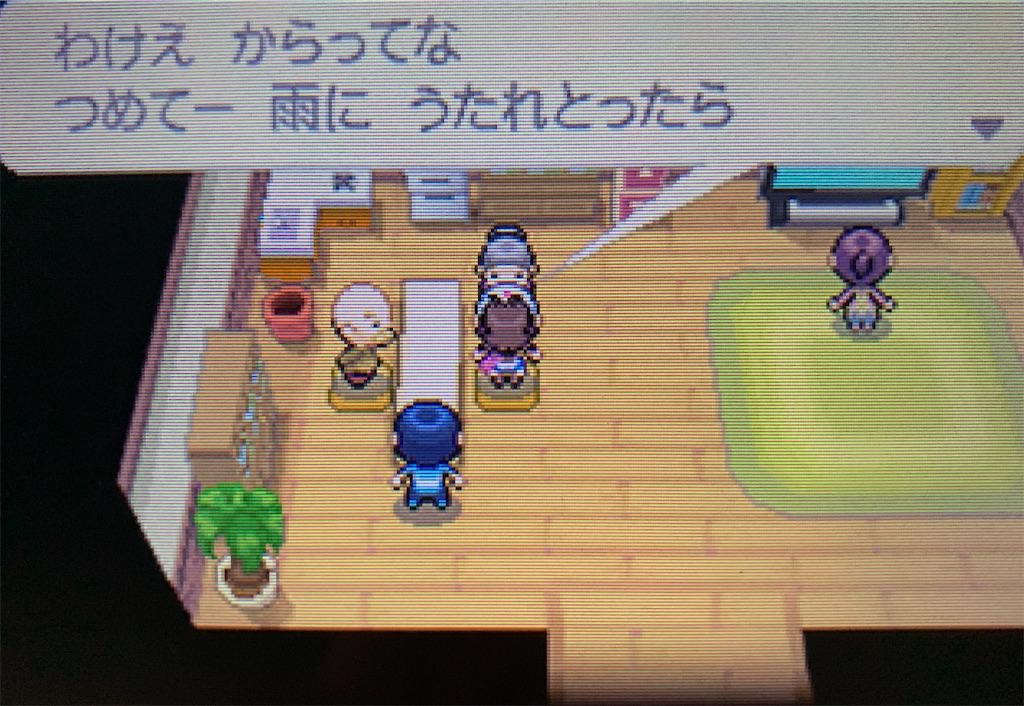 f:id:hoshi_dachi3:20210220163234j:image