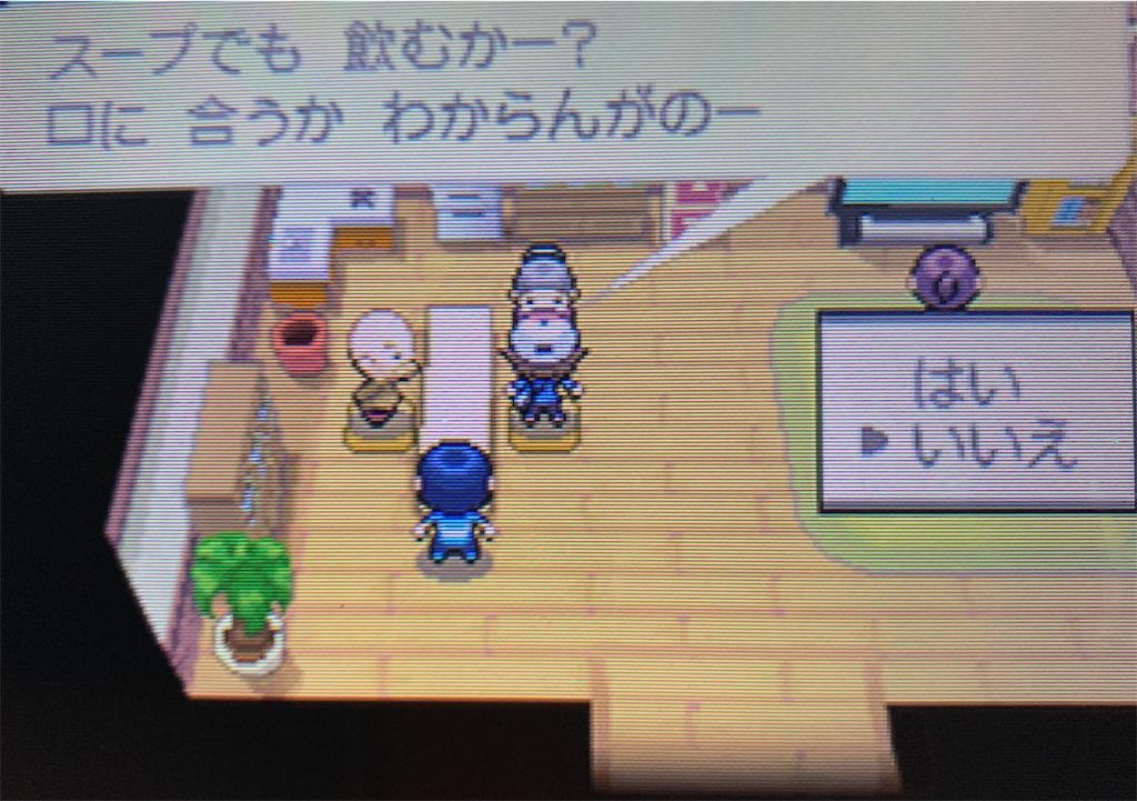 f:id:hoshi_dachi3:20210220163509j:image