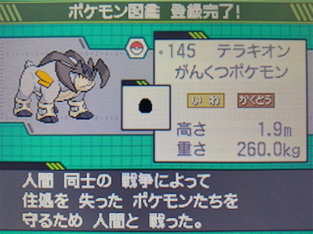 f:id:hoshi_dachi3:20210220184241j:image