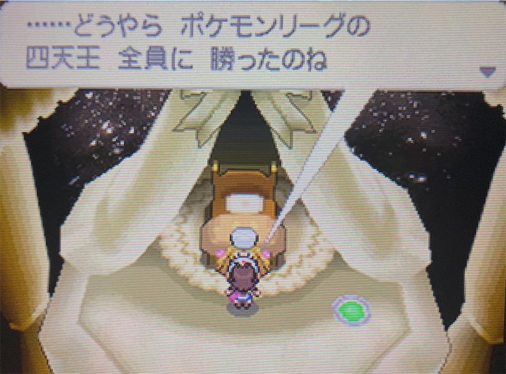 f:id:hoshi_dachi3:20210221131953j:image