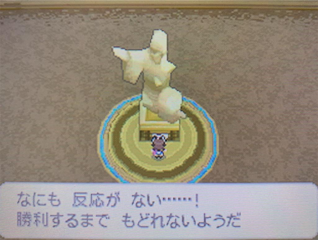 f:id:hoshi_dachi3:20210221152530j:image