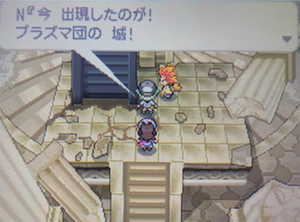 f:id:hoshi_dachi3:20210221160005j:image