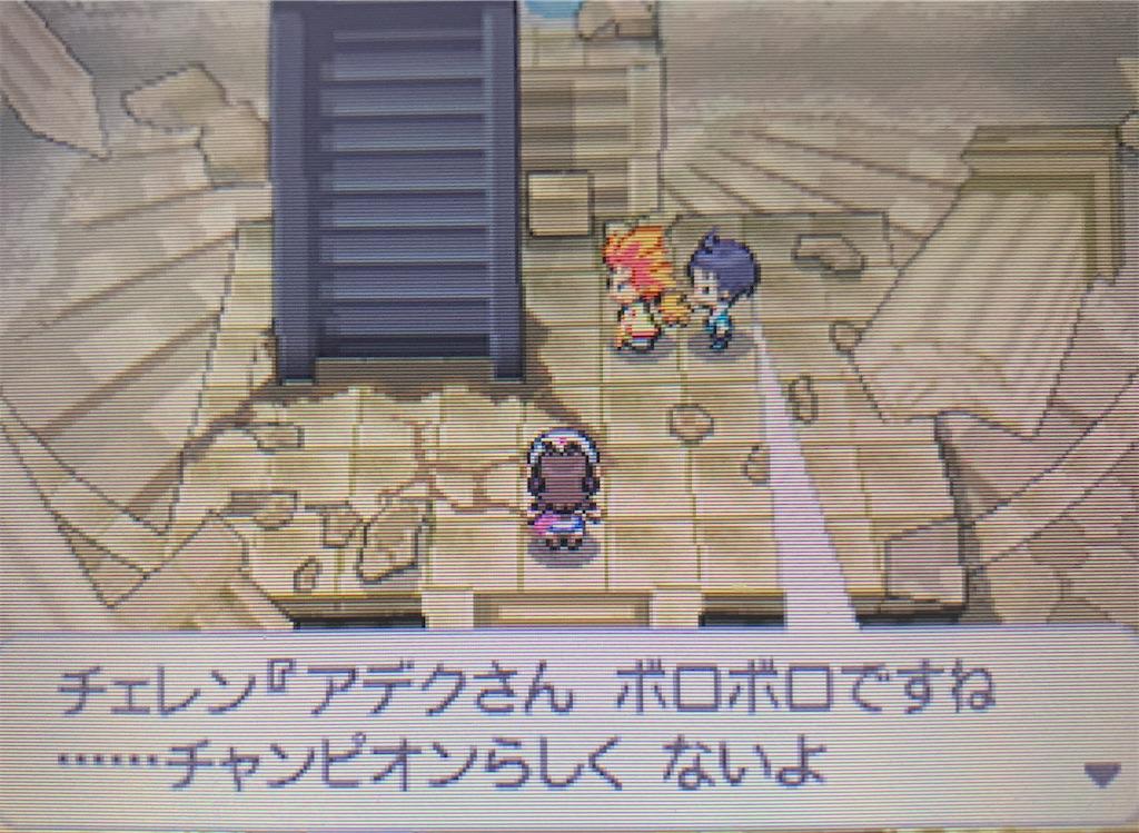 f:id:hoshi_dachi3:20210221160407j:image
