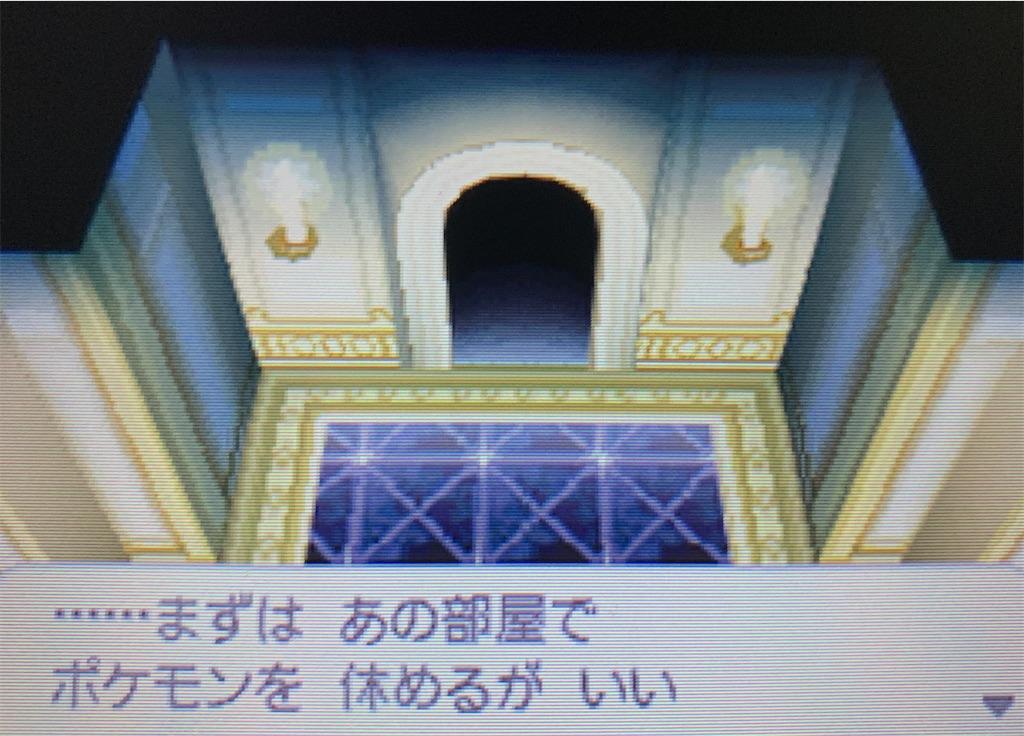 f:id:hoshi_dachi3:20210306163802j:image