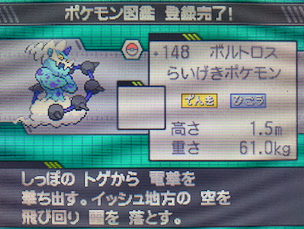f:id:hoshi_dachi3:20210306174754j:image