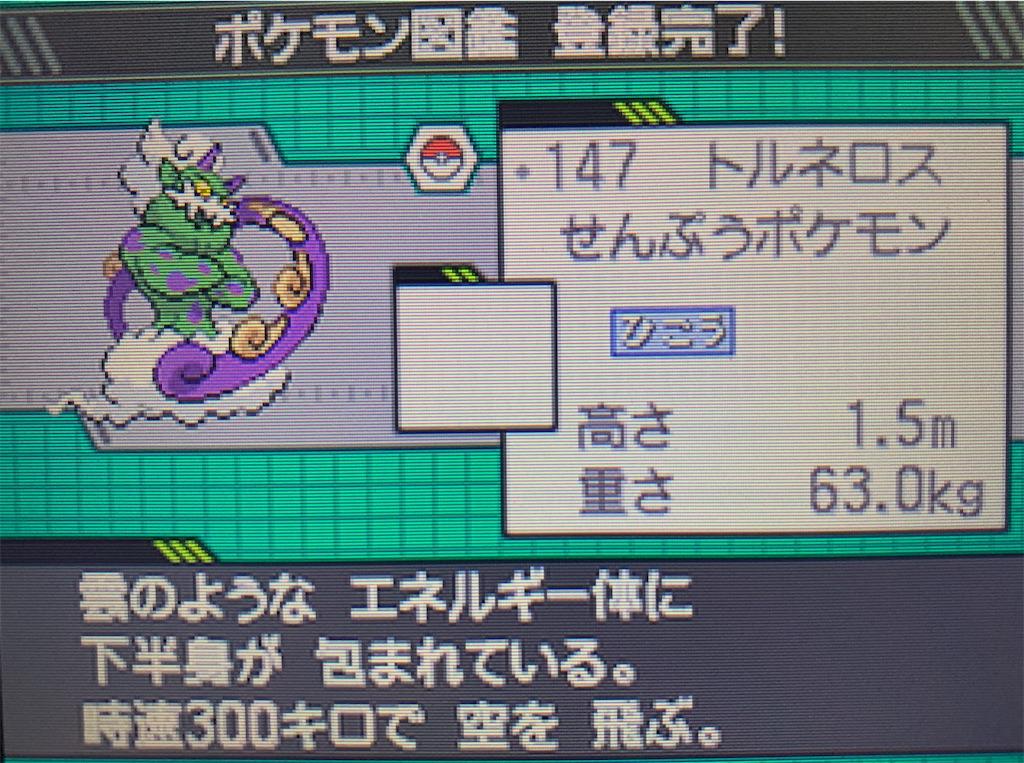 f:id:hoshi_dachi3:20210306174758j:image