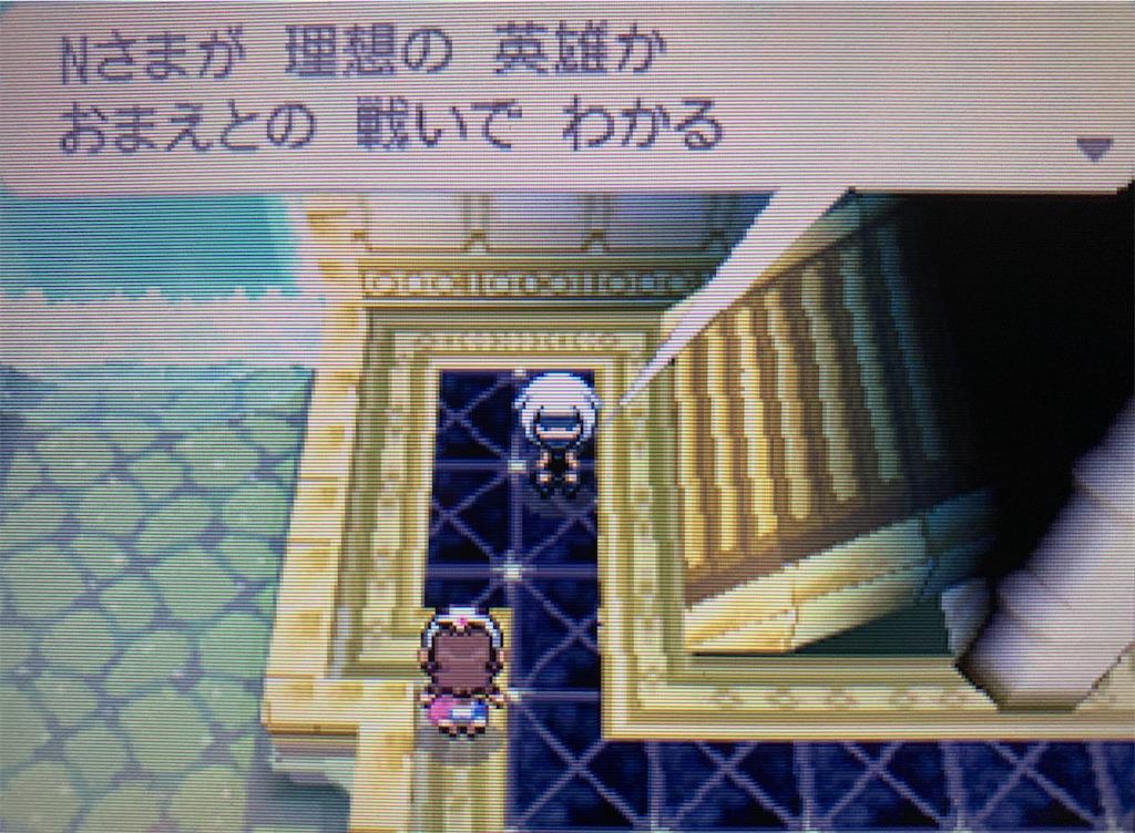 f:id:hoshi_dachi3:20210306175602j:image