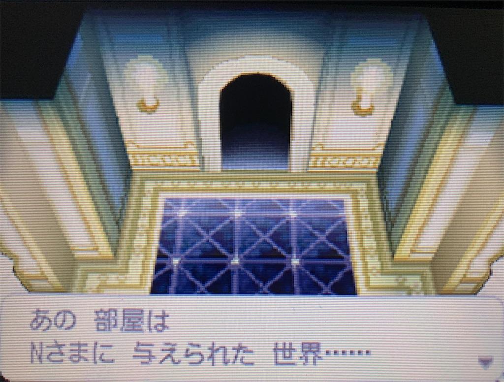 f:id:hoshi_dachi3:20210306180007j:image