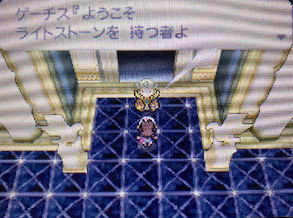 f:id:hoshi_dachi3:20210306205451j:image