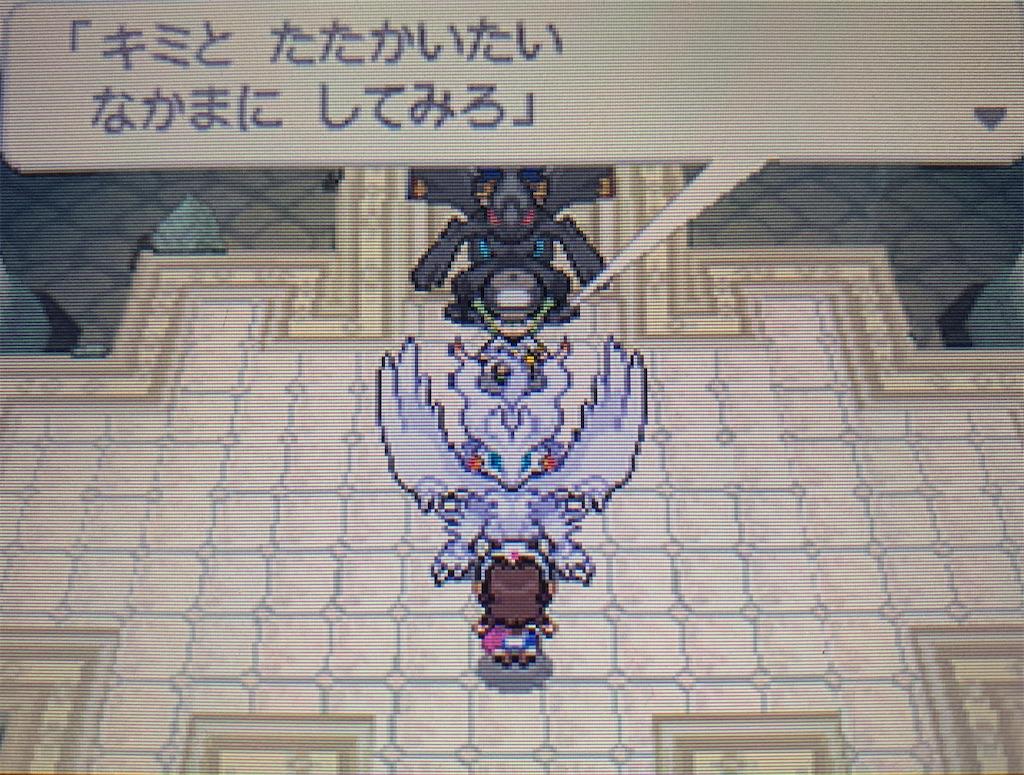f:id:hoshi_dachi3:20210307112004j:image