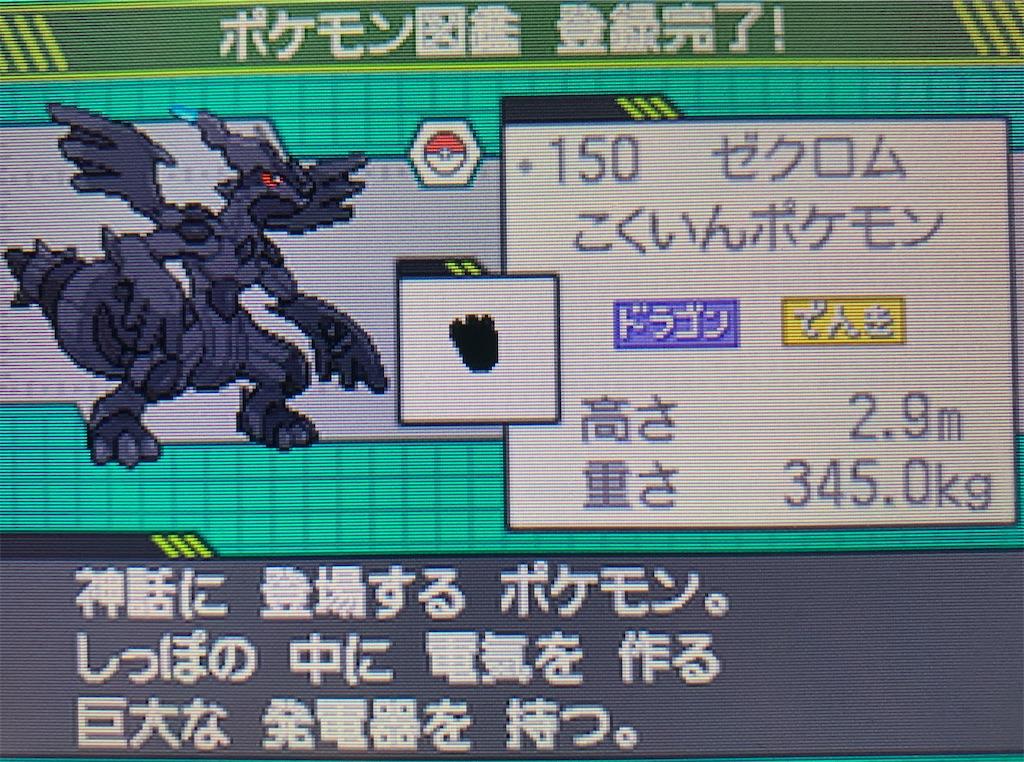 f:id:hoshi_dachi3:20210307113615j:image