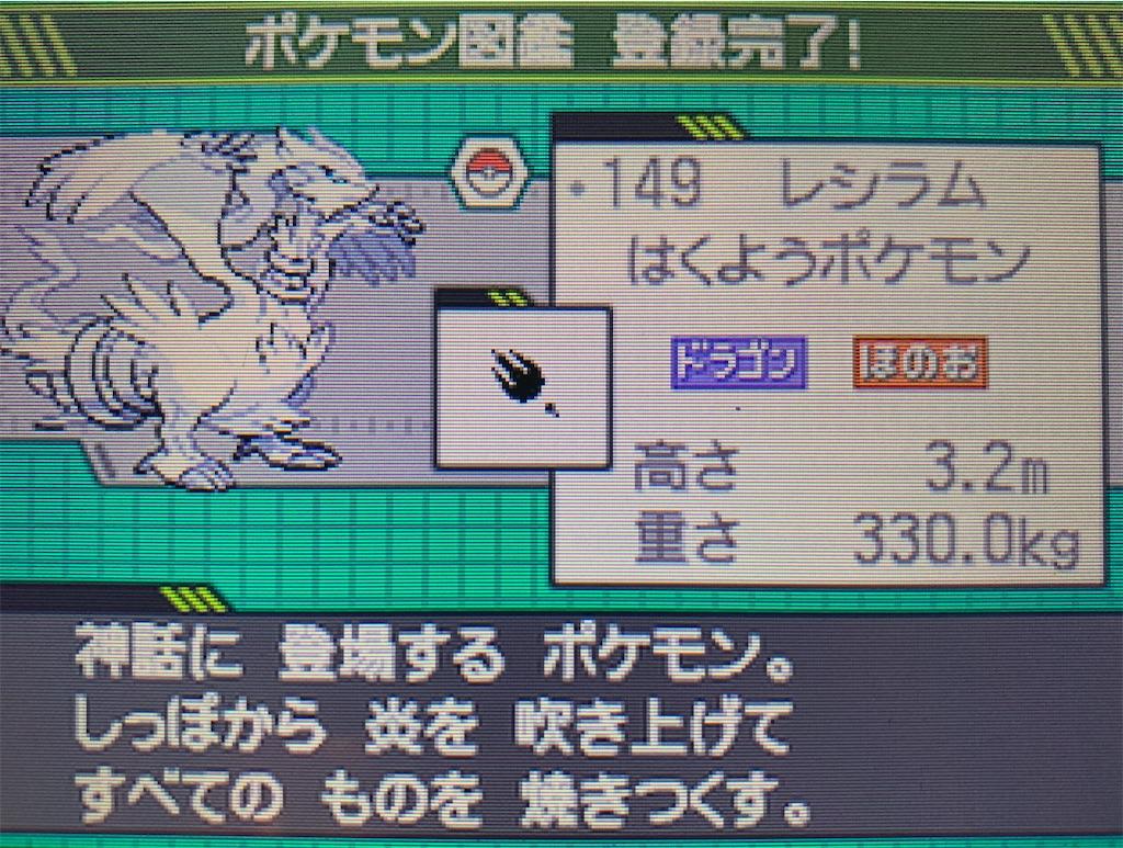 f:id:hoshi_dachi3:20210307113620j:image