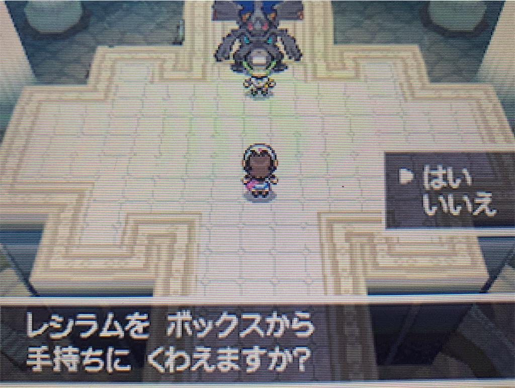 f:id:hoshi_dachi3:20210307113928j:image