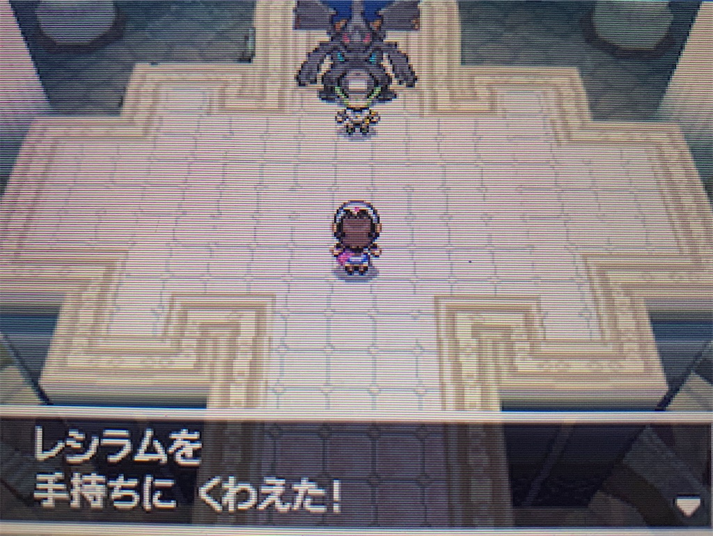 f:id:hoshi_dachi3:20210307114404j:image