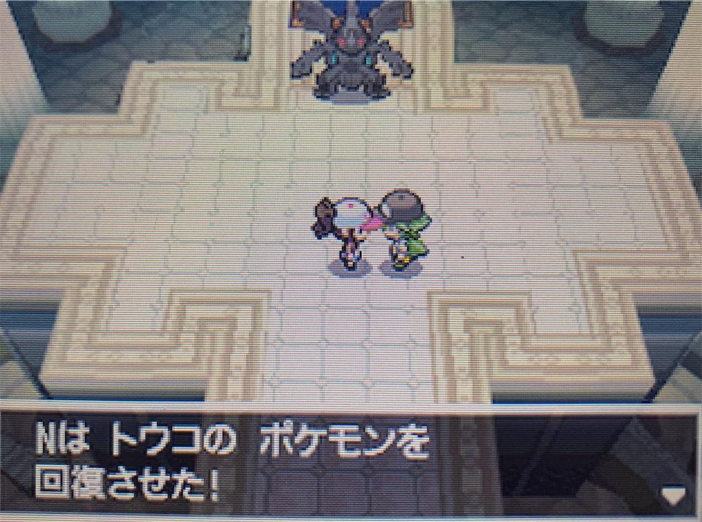 f:id:hoshi_dachi3:20210307114826j:image