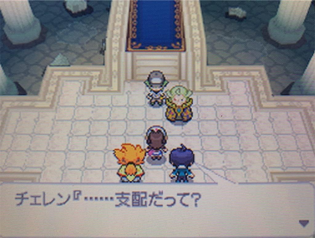 f:id:hoshi_dachi3:20210307124738j:image