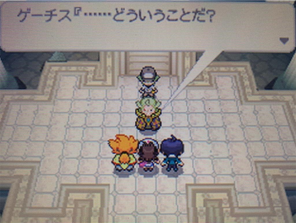 f:id:hoshi_dachi3:20210307132039j:image