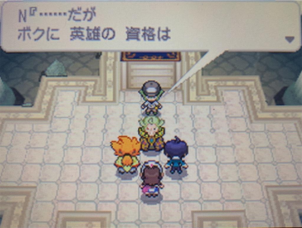 f:id:hoshi_dachi3:20210307132815j:image