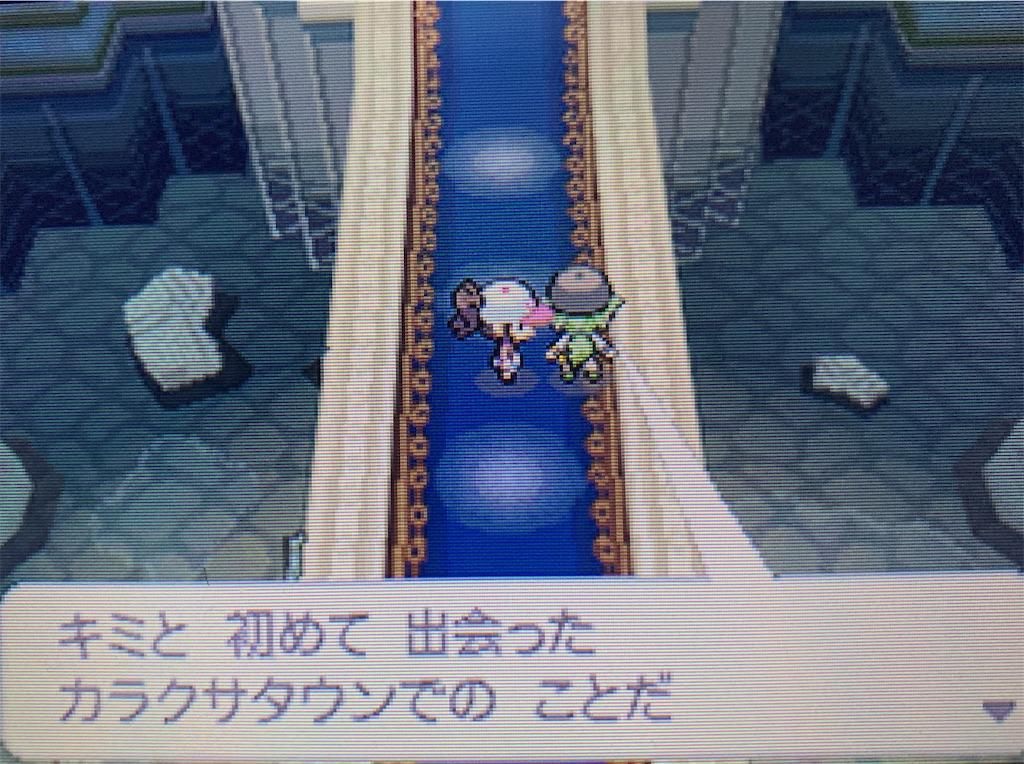 f:id:hoshi_dachi3:20210307133319j:image