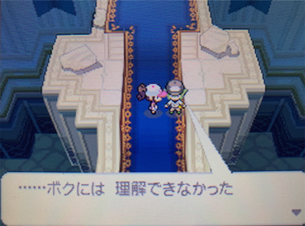 f:id:hoshi_dachi3:20210307133551j:image