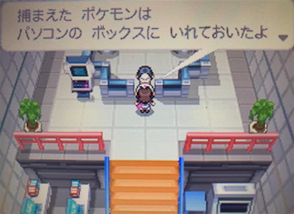 f:id:hoshi_dachi3:20210307193548j:image