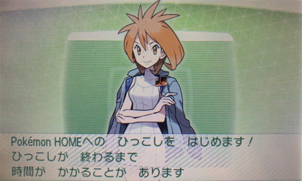 f:id:hoshi_dachi3:20210307193823j:image