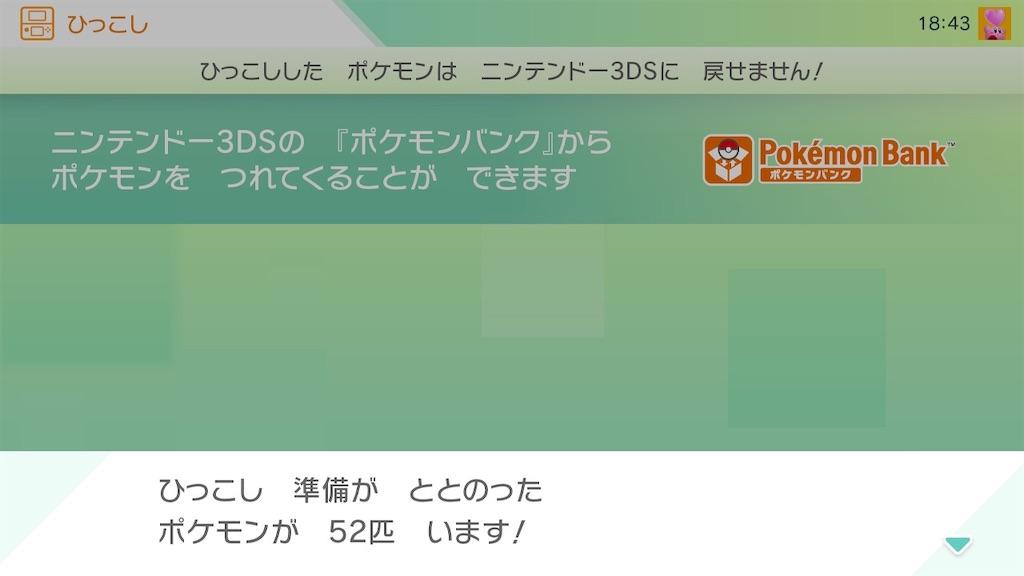 f:id:hoshi_dachi3:20210307193955j:image
