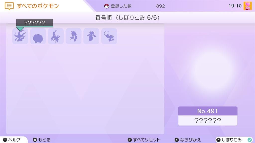 f:id:hoshi_dachi3:20210307194050j:image
