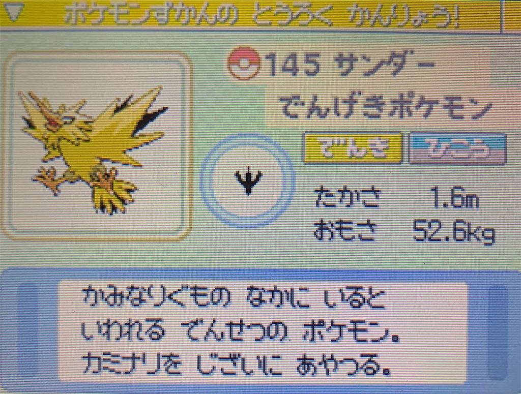 f:id:hoshi_dachi3:20210418155210j:image