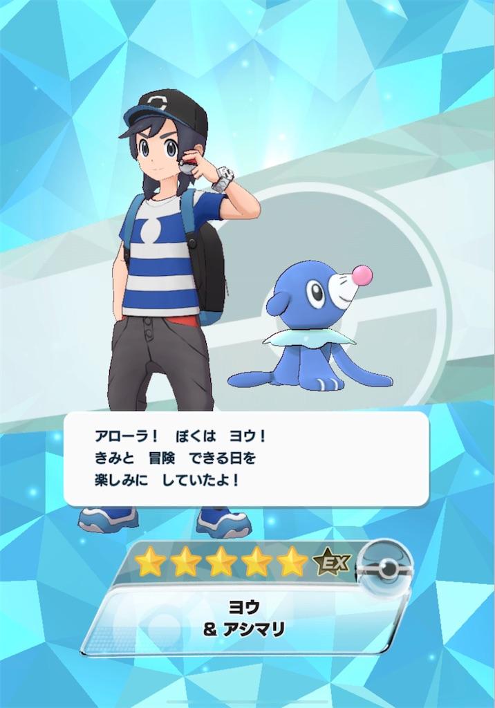 f:id:hoshi_dachi3:20210418161143j:image