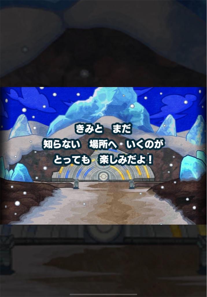 f:id:hoshi_dachi3:20210418161147j:image