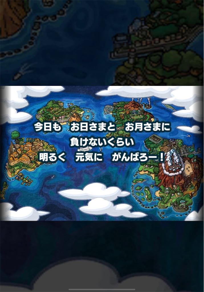 f:id:hoshi_dachi3:20210418161210j:image