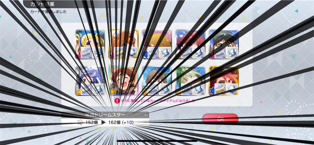 f:id:hoshi_dachi3:20210425101315j:image
