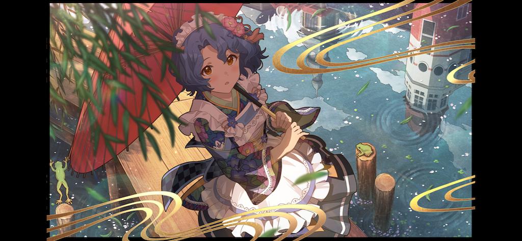 f:id:hoshi_dachi3:20210512074633p:image