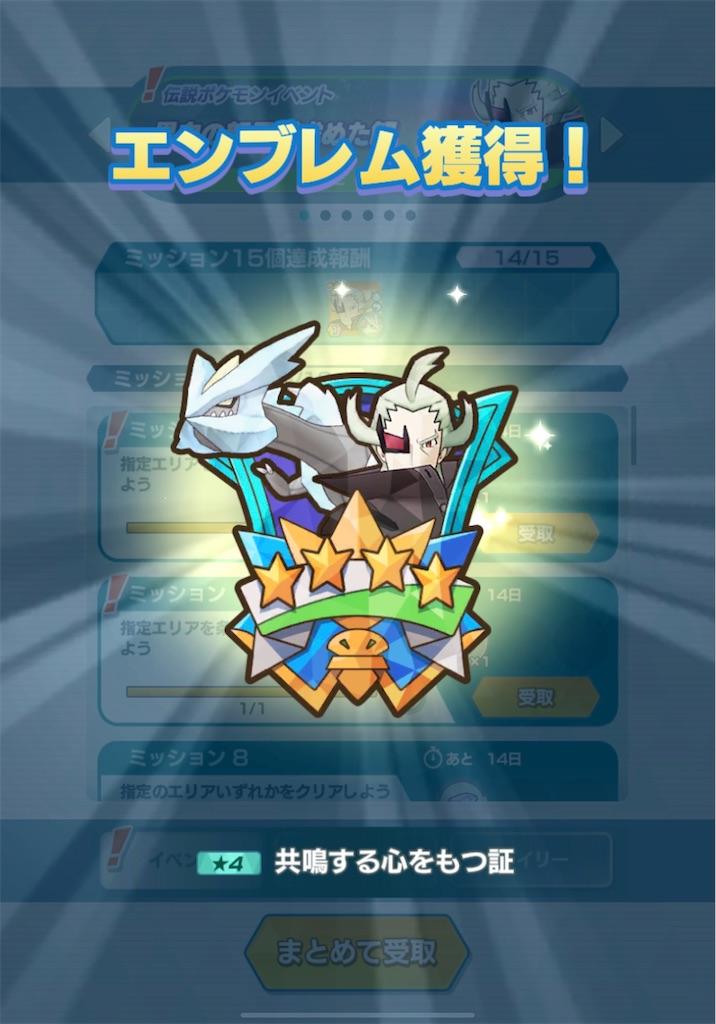 f:id:hoshi_dachi3:20210512170034j:image