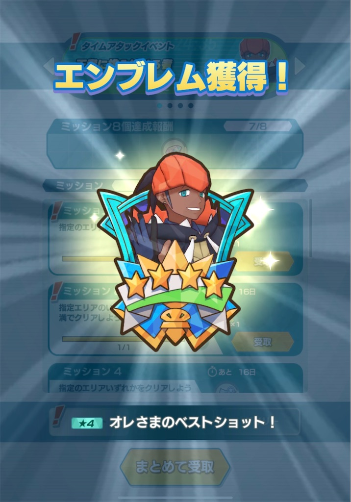 f:id:hoshi_dachi3:20210512170154j:image