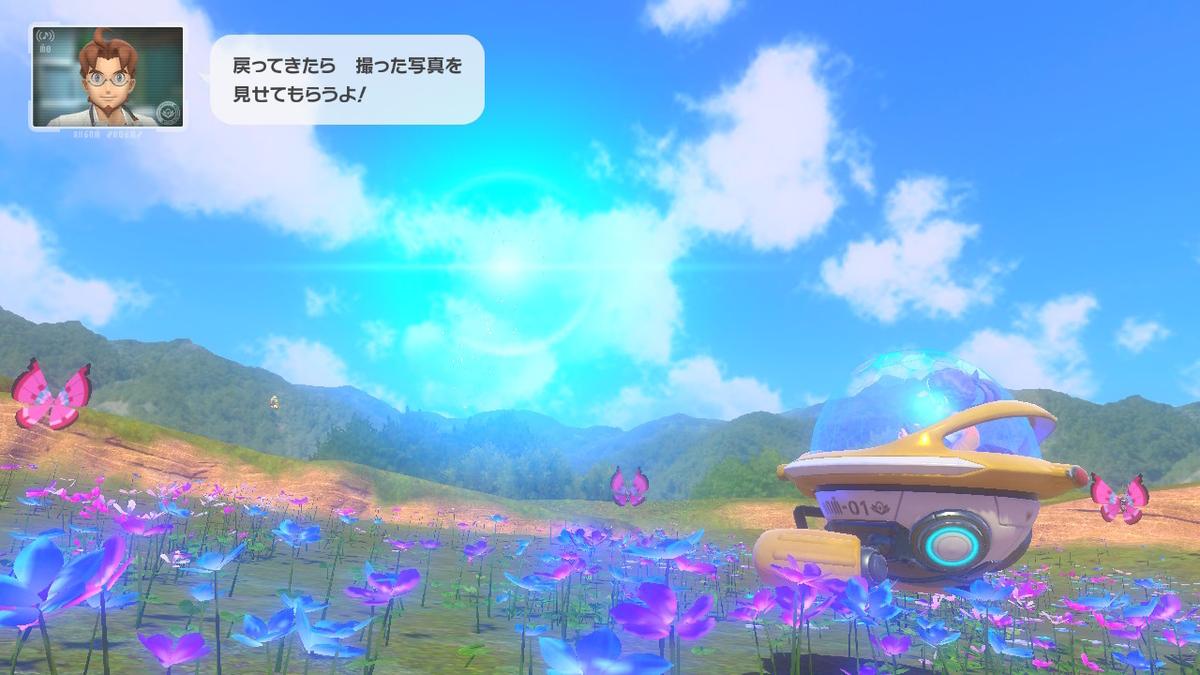 f:id:hoshi_dachi3:20210513130135j:plain