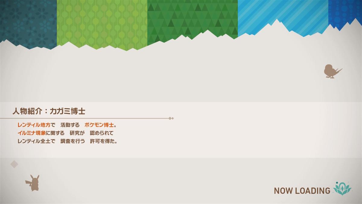 f:id:hoshi_dachi3:20210513130920j:plain