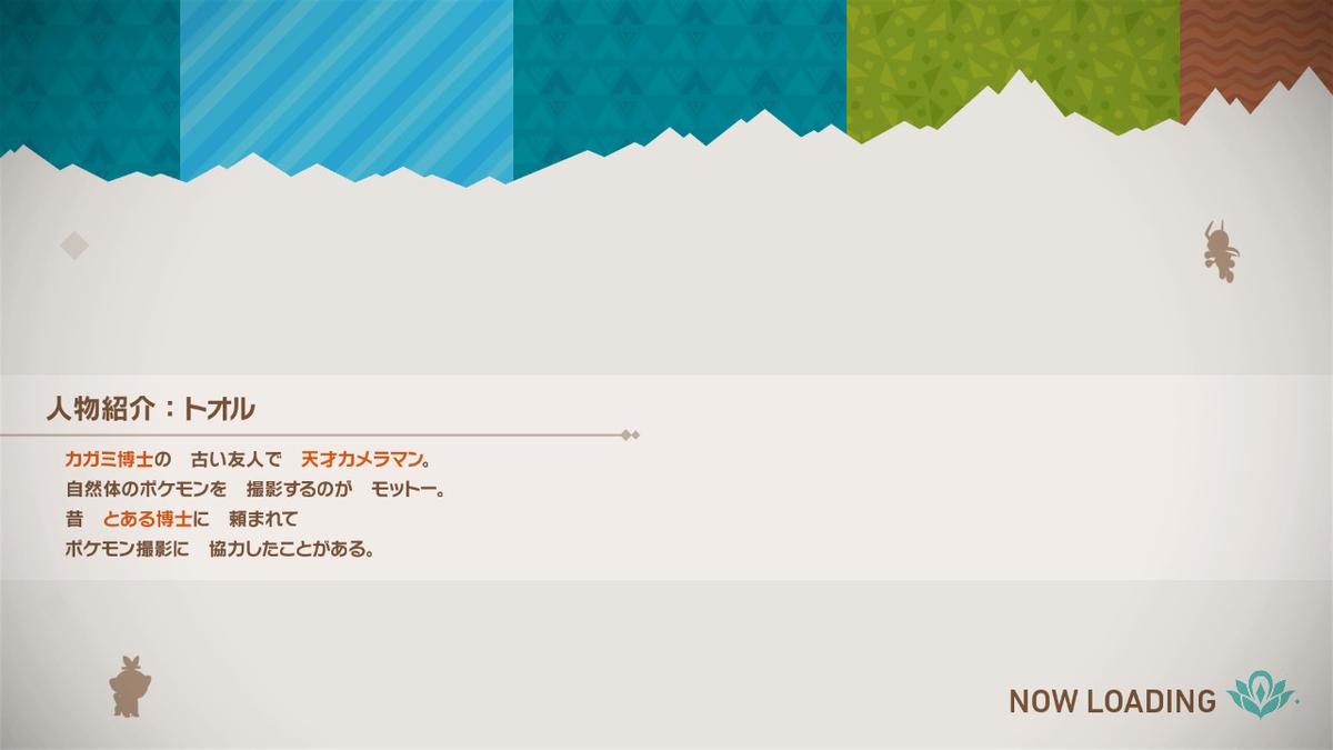 f:id:hoshi_dachi3:20210513131030j:plain