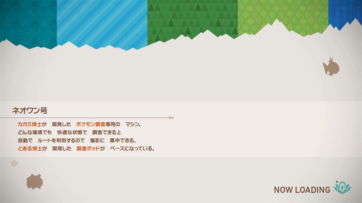 f:id:hoshi_dachi3:20210513131439j:plain