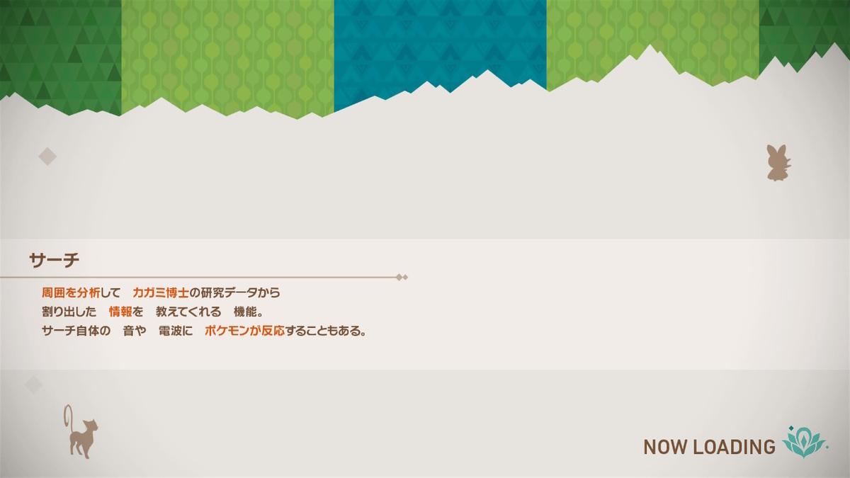 f:id:hoshi_dachi3:20210513131633j:plain