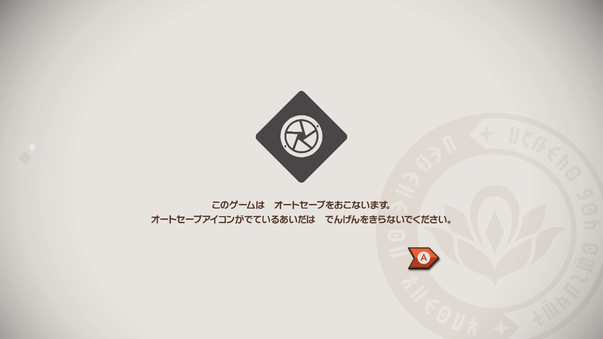 f:id:hoshi_dachi3:20210513132032j:plain