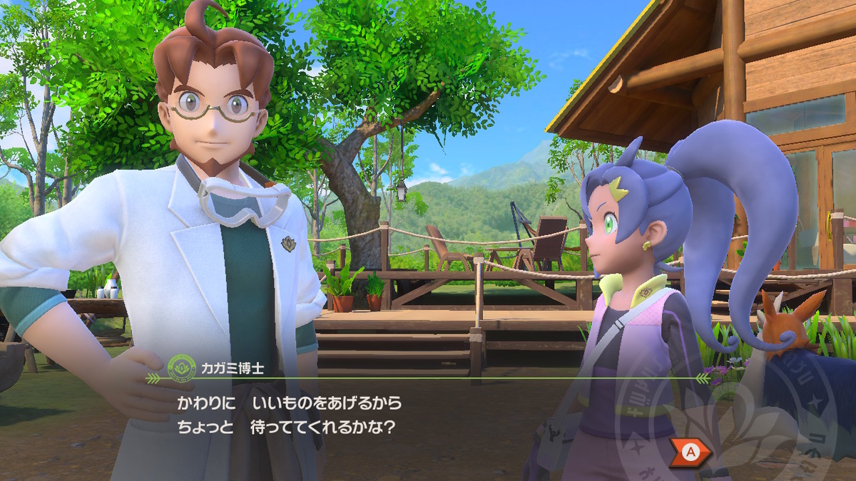 f:id:hoshi_dachi3:20210513134102j:plain