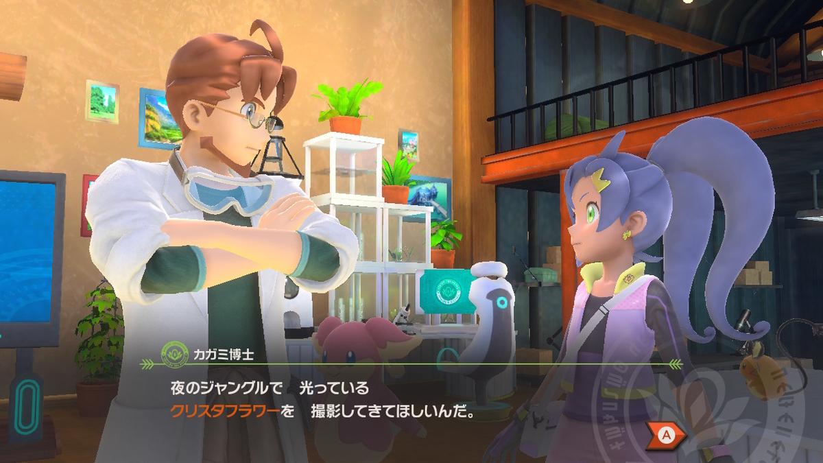 f:id:hoshi_dachi3:20210513140533j:plain