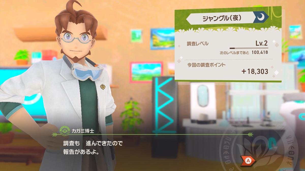 f:id:hoshi_dachi3:20210513141205j:plain