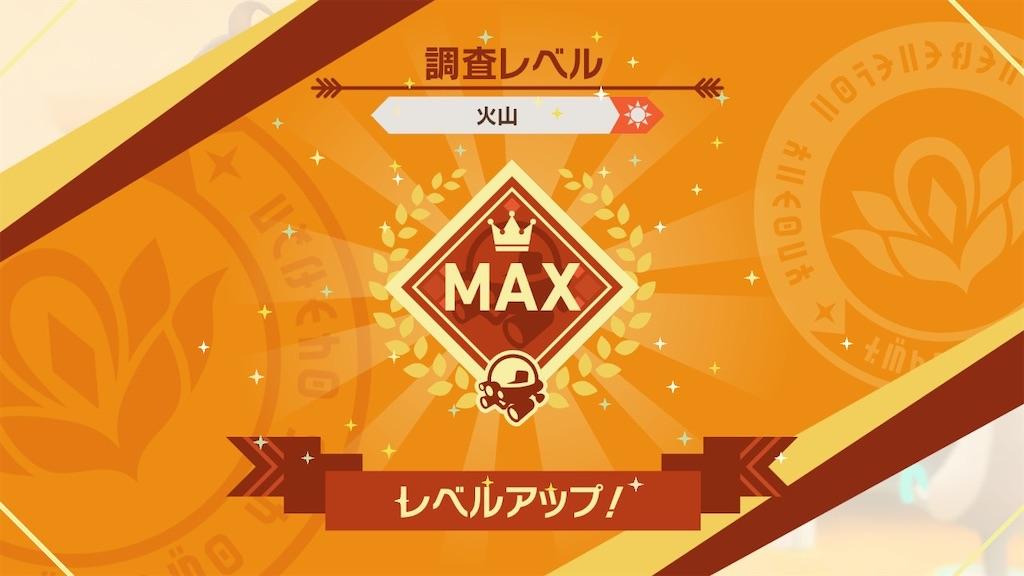 f:id:hoshi_dachi3:20210519223304j:image