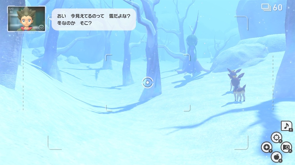 f:id:hoshi_dachi3:20210519224258j:image