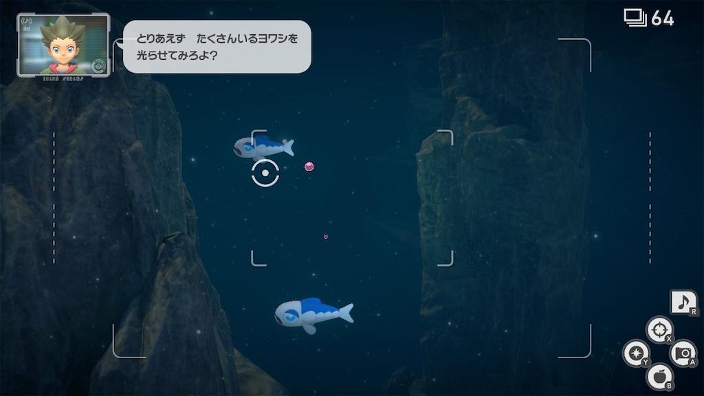 f:id:hoshi_dachi3:20210522083343j:image