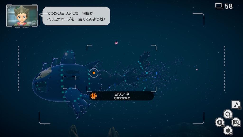 f:id:hoshi_dachi3:20210522083346j:image