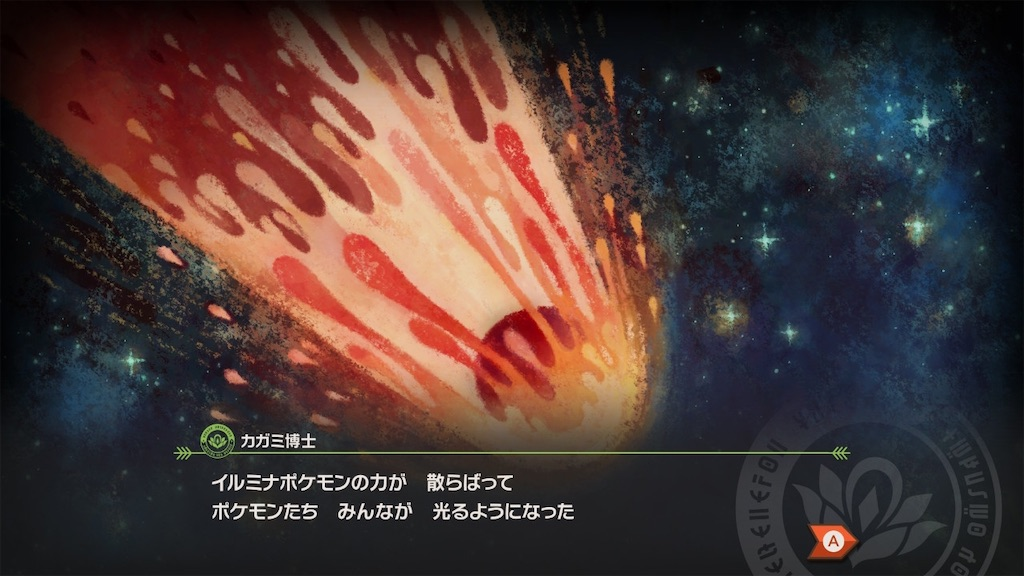 f:id:hoshi_dachi3:20210522083403j:image